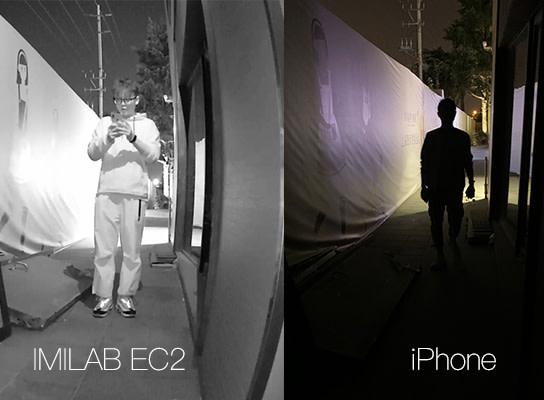 IMILAB EC2 Cordless AI Security Camera id=