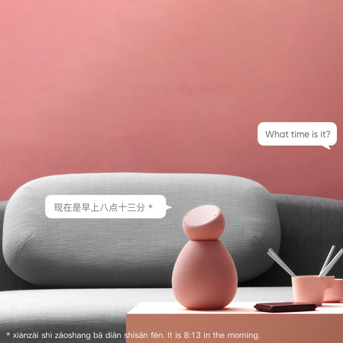 Lily – Smart speaker that teaches Chinese