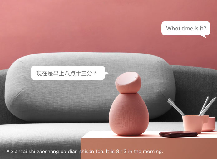 Lily – Smart speaker that teaches Chinese id=
